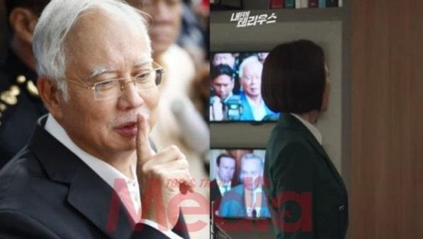 Tengah Asyik Layan Korea, Sekali Nampak Najib Berlakon Sekali Dalam Drama Tu..