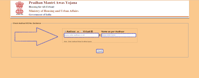 Pradhan Mantri Awas Yojana,PMAY Application,pradhan mantri scheme