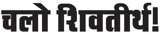 Shiv Sena Dasara Melava 2016