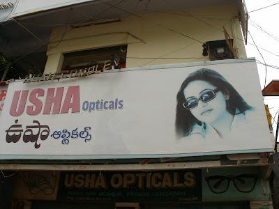Optical Shops in Kadapa