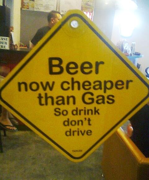 now cheaper