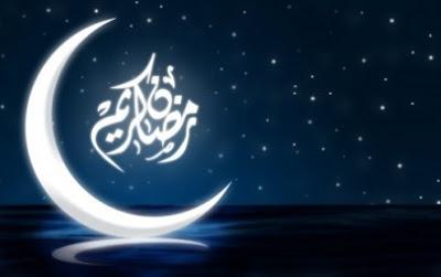 امساكية شهر رمضان 2016 - 1437 في لبنان