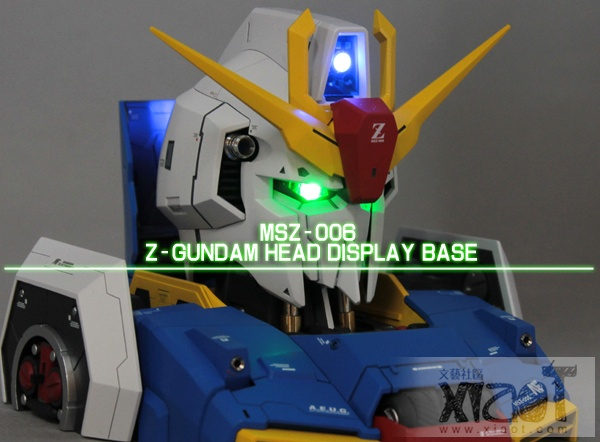 Awesome Zeta Gundam Head Display Base Picture Download