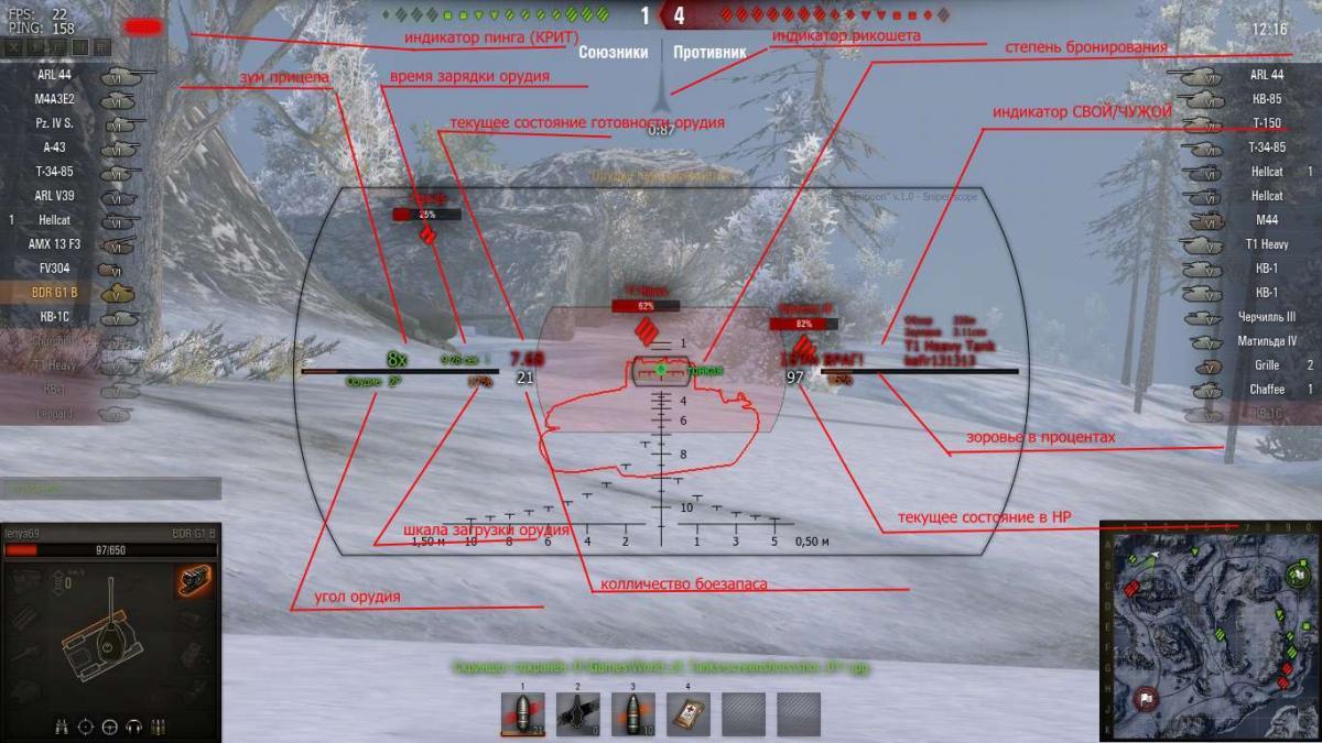 http cheat world of tanks