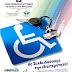 Ημερίδα της Γενικής Περιφερειακής Αστυνομικής Διεύθυνσης Δυτικής Μακεδονίας, με θέμα «Ο ρόλος και η συμβολή της Ελληνικής Αστυνομίας στην καθημερινή ζωή των Ατόμων με Αναπηρία»