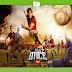 O11CE (Temporada 1) [Web-rip 720p-HD] [13/80] [Descargar+Ver online]