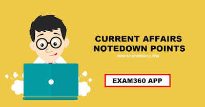 Current Affairs Oneliner Notedown Points