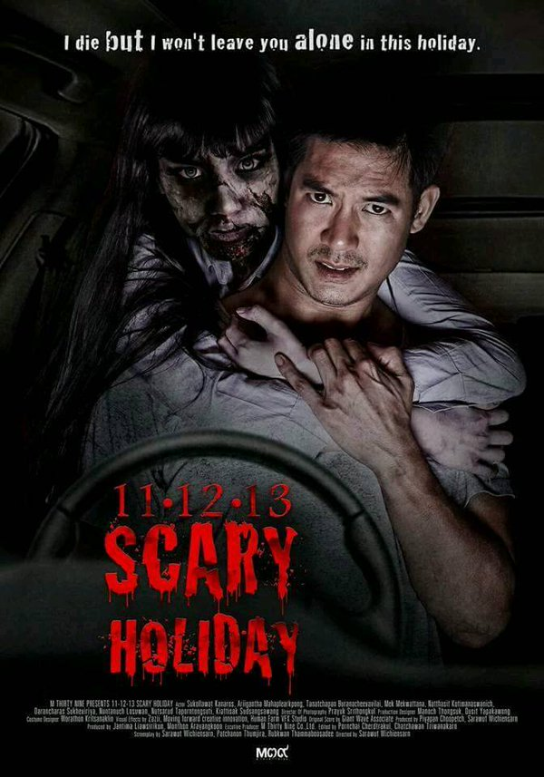 11-12-13 Scary Holiday (2016) | Thailand Movies Loverz