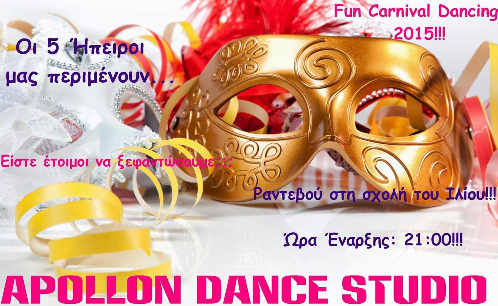 64360b1257 Apollon dance studio  Fun Carnival Dancing 2015 - 5 Ήπειροι!!!