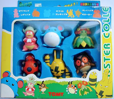 Hoothoot Pokemon figure Tomy Monster Collection series Set-M