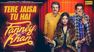 Tere jaisa Tu Hai Song Lyrics | Fanney Khan | Monali Thakur | Bollywood Song