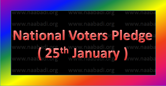National Voter's Day Pledge on 25th January