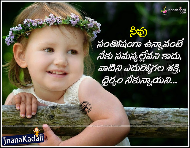 Latest Telugu Language Best Hard Work Quotes and Sayings in Telugu, Beautiful Telugu Language Hard Work Sayings Free, Nice and Best Telugu Hard Work Messages, Telugu Success Quotations for Failures, Telugu Great Motivated Lines for Best Friends.