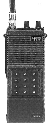 Icom IC-PCR100