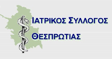 Ο Πέτρος Οικονομίδης νέος πρόεδρος του Ιατρικού Συλλόγου Θεσπρωτίας