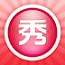 Online မွာအခုေခတ္စားေနတဲ႔ ခ်စ္စရာကာတြန္းပံုၿပဳလုပ္ႏိုင္တဲ႔ - Meitu v8.4.9.6 APK for Android [LATEST]