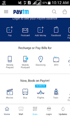 paytm Mobile Recharge &  bill payment