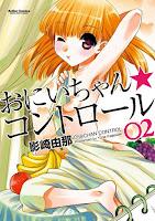 Oniichan Control Cover Vol. 02