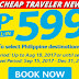P599 All In Seat Sale Promo Domestic Flights Book Now 2018