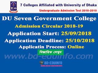 DU 7 College Admission 2018-2019