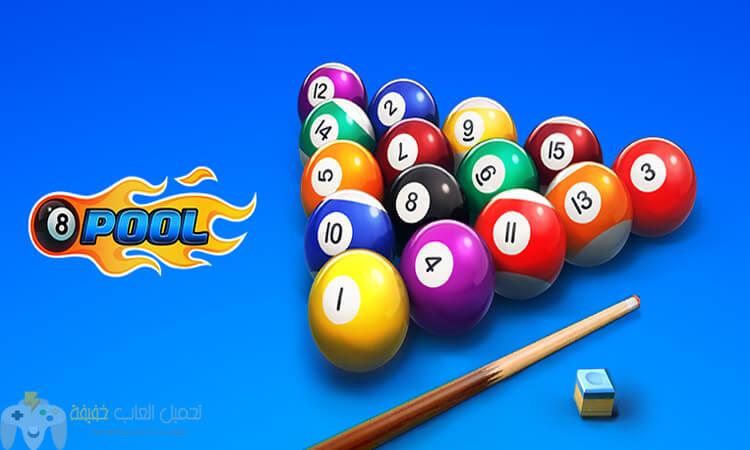 تحميل لعبة بلياردو 8 Ball Pool للكمبيوتر مضغوطة من ميديا فاير