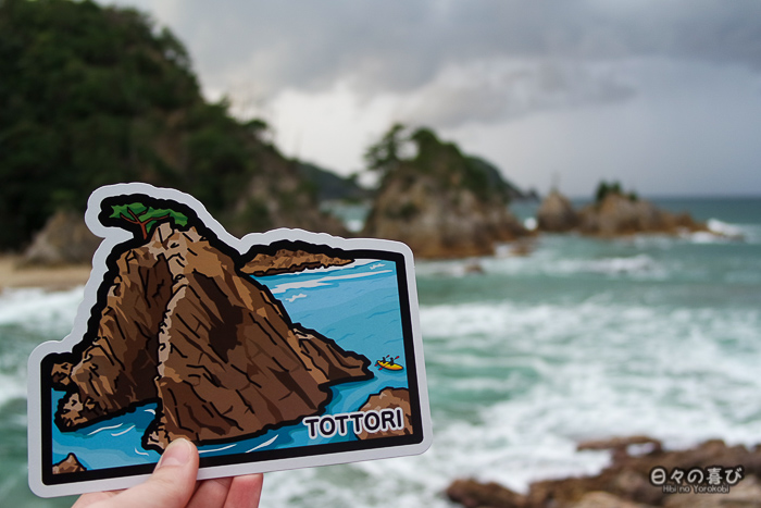 gotochi card côte de Uradome avec rochers en arrière-plan