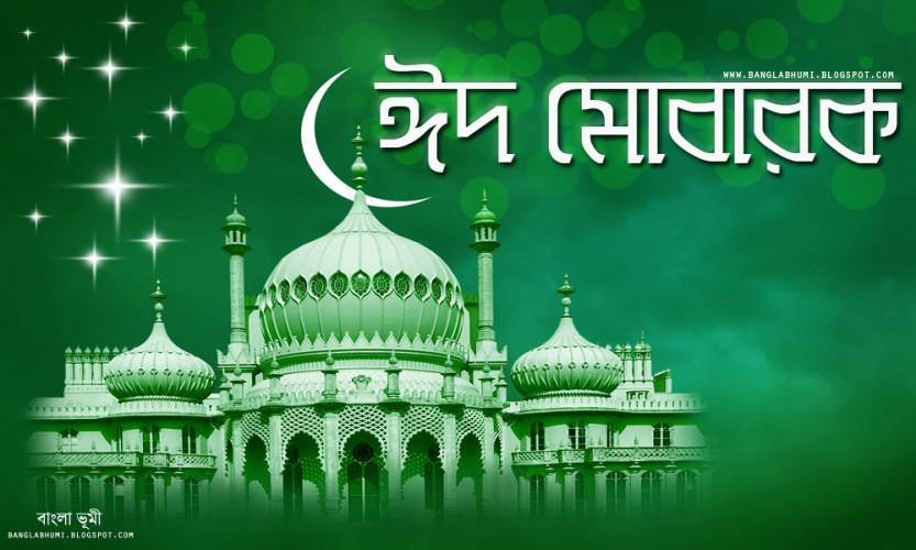Image Result For Ramadan Greeting Card