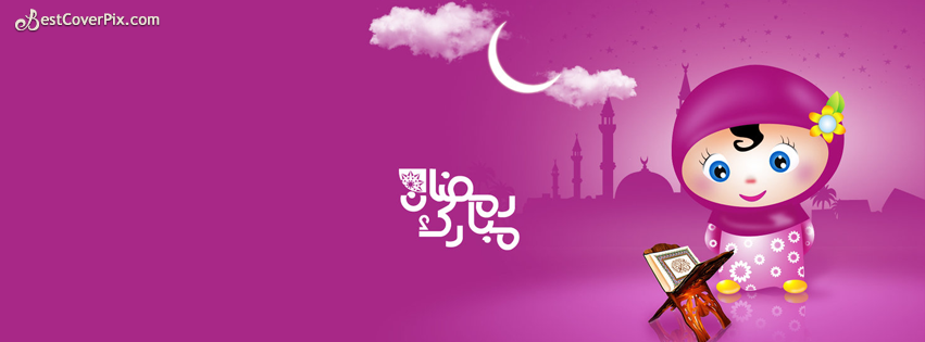 Free Download Ramadan Facebook Cover Photo for Children
