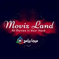 تحميل تطبيق movizland لمشاهدة الافلام بدون تقطيع