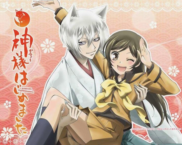 Descargar Kamisama Hajimemashita S2 12/12 [HD y ligero] [Sub español][MEGA]