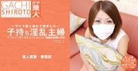 Asiatengoku-0579