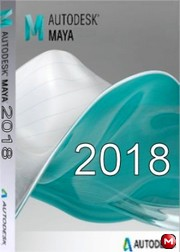 Autodesk Maya 2018 v4.0.19.0 x64 - EN-US