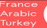 iptv gratuit france arabic turkey bein trt osn