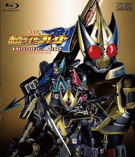 Kamen Rider Blade: Missing Ace Sub Indo Film