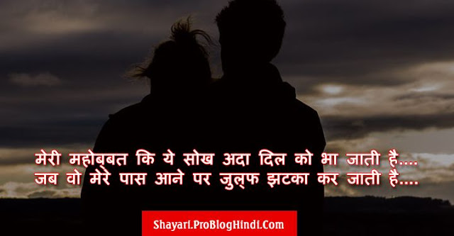 kiss day shayari, happy kiss day shayari, kiss day wishes shayari, kiss day love shayari, kiss day romantic shayari, kiss day shayari for girlfriend, kiss day shayari for boyfriend, kiss day shayari for wife, kiss day shayari for husband, kiss day shayari for crush