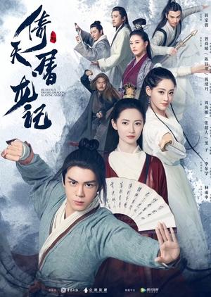 Xem Phim Tân Ỷ Thiên Đồ Long Ký - Heavenly Sword and Dragon Slaying Sabre