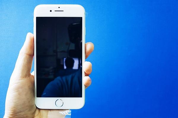 mua sắm iPhone 7 bản lock giá cực ưu đãi tại MaxMobile