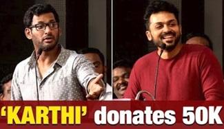 Actor Karthi speech at Ezhumin Trailer Launch