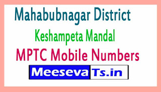 Keshampeta Mandal MPTC Mobile Numbers List Mahabubnagar District in Telangana State