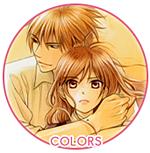 https://2.bp.blogspot.com/-y15s-ZwYA54/WF7J0ocboBI/AAAAAAAAF0I/Vw7wtBOvd84iwMlmZD8YKImWJ0611yC_wCLcB/s1600/colors.png
