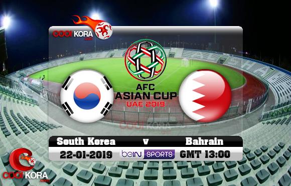 مشاهدة مباراة البحرين وكوريا الجنوبية اليوم كأس آسيا 22-1-2019 علي بي أن ماكس
