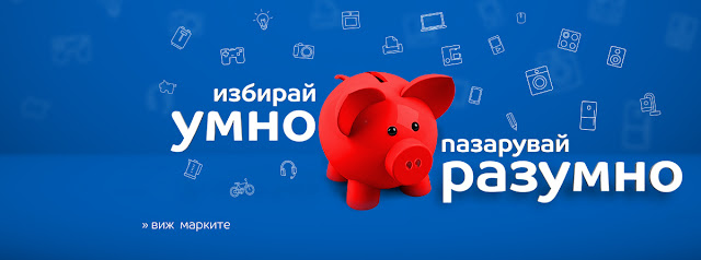 http://profitshare.bg/l/277655