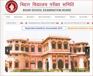 How to check  Bihar Board 10th Time Table 2018