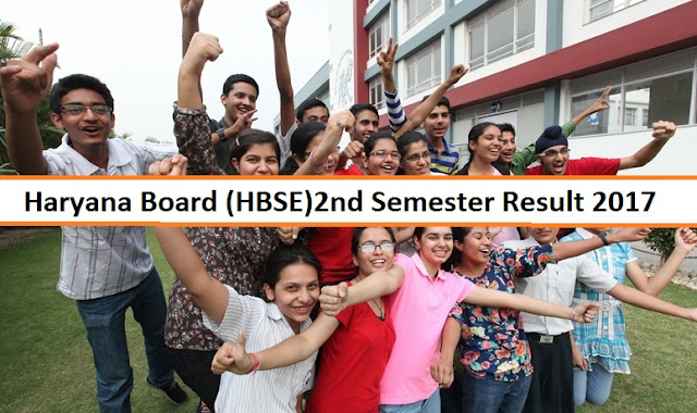 Haryana Board 2nd Semester Result 2017