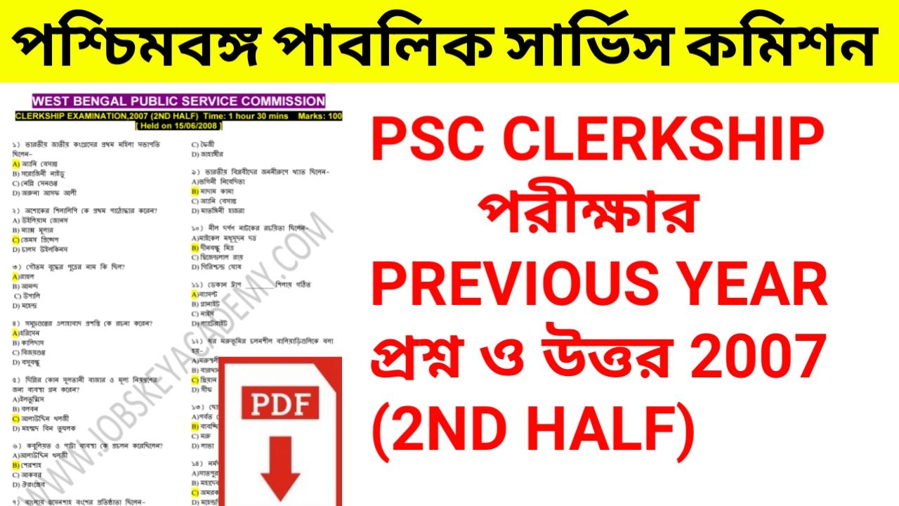 Download pdf eca vrt