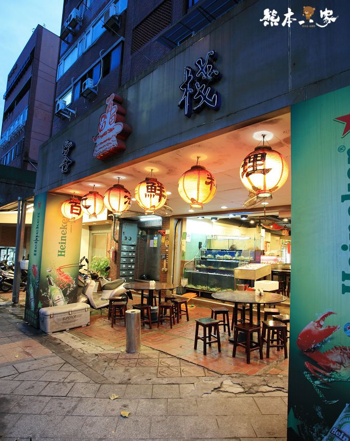 臺北中山區美食唱歌包廂 鱻客棧熱炒海鮮 羊肉爐~天冷溫補好滋味