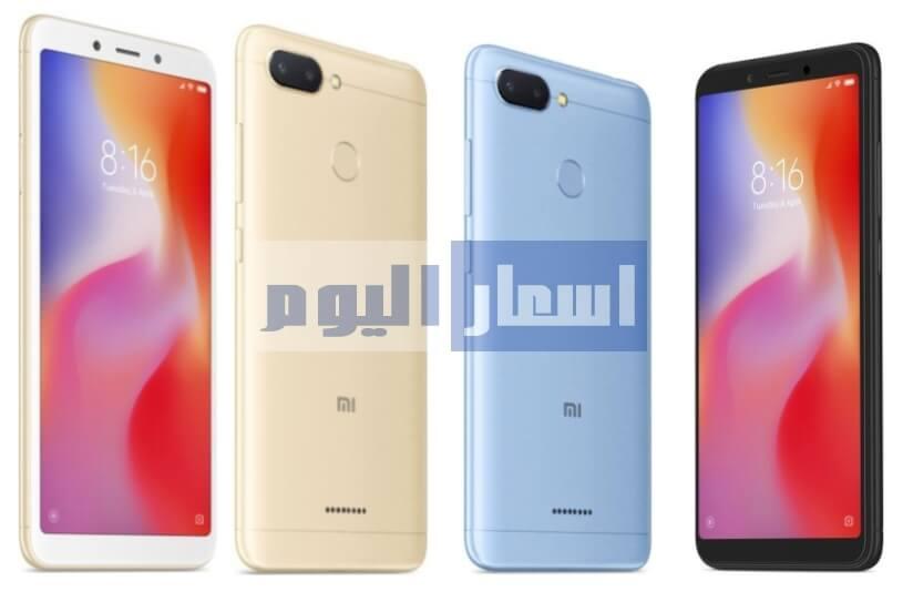 سعر ومواصفات Xiaomi Redmi 6 2019