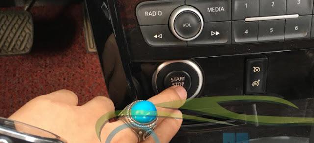 press-start-button