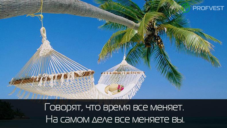 Отчет за 07.07.14 - 20.07.14