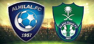 مباشر مشاهدة مباراة الاهلي والهلال بث مباشر 12-4-2019 الدوري السعودي يوتيوب بدون تقطيع